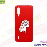 M5348-21 เคสยางนิ่ม Xiaomi Mi9 lite พิมพ์ลาย 21
