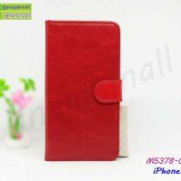 M5378-01 เคสหนังฝาพับ iPhone11 สีแดง