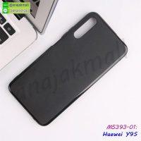 M5393-01 เคสยาง Huawei Y9S สีดำ