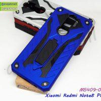 M5409-01 เคส Xiaomi Redmi Note8 Pro กันกระแทก สีน้ำเงิน