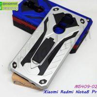 M5409-02 เคส Xiaomi Redmi Note8 Pro กันกระแทก สีเงิน