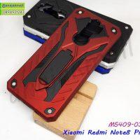 M5409-03 เคส Xiaomi Redmi Note8 Pro กันกระแทก สีแดง