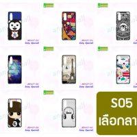 M5407-S05 เคสยาง Sony Xperia5 พิมพ์ลายการ์ตูน Set05 (เลือกลาย)