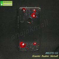 M5375-02 เคส Xiaomi Redmi Note8 แต่งคริสตัลฟรุ้งฟริ้ง ลาย 02