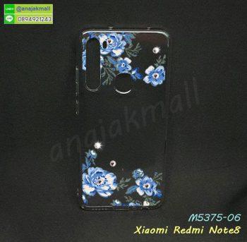 M5375-06 เคส Xiaomi Redmi Note8 แต่งคริสตัลฟรุ้งฟริ้ง ลาย 06