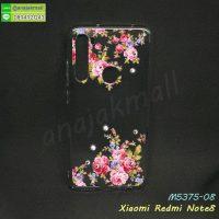 M5375-08 เคส Xiaomi Redmi Note8 แต่งคริสตัลฟรุ้งฟริ้ง ลาย 08