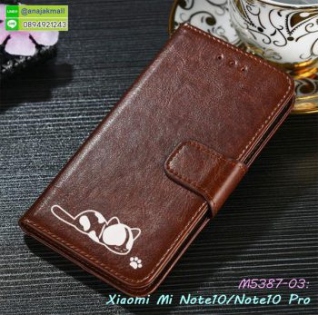 M5387-03 เคสฝาพับ Xiaomi Mi Note10 ลายแมว สีน้ำตาล