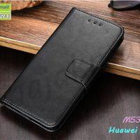 M5389-01 เคสฝาพับ Huawei Nova3 สีดำ