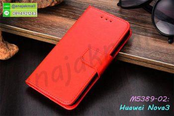 M5389-02 เคสฝาพับ Huawei Nova3 สีแดง