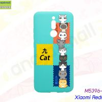 M5396-04 เคส Xiaomi Redmi8 พิมพ์ลาย 9Cat