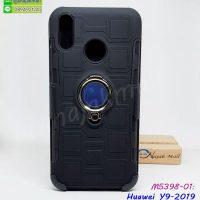 M5398-01 เคสเหน็บเอว Huawei Y9 2019 กันกระแทก หลังแหวนแม่เหล็ก สีดำ