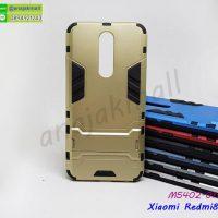 M5402-01 เคสโรบอทกันกระแทก Xiaomi Redmi8 สีทอง