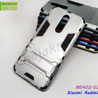 M5402-02 เคสโรบอทกันกระแทก Xiaomi Redmi8 สีเงิน