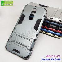 M5402-03 เคสโรบอทกันกระแทก Xiaomi Redmi8 สีเทา
