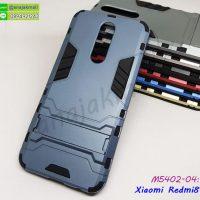 M5402-04 เคสโรบอทกันกระแทก Xiaomi Redmi8 สีนาวี