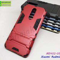 M5402-05 เคสโรบอทกันกระแทก Xiaomi Redmi8 สีแดง
