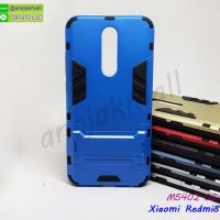 M5402-06 เคสโรบอทกันกระแทก Xiaomi Redmi8 สีฟ้า