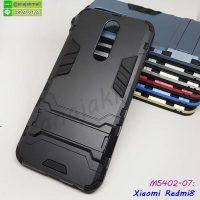 M5402-07 เคสโรบอทกันกระแทก Xiaomi Redmi8 สีดำ