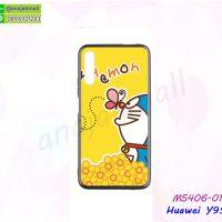 M5406-01 เคสยาง Huawei Y9S พิมพ์ลาย Dora Dora X66