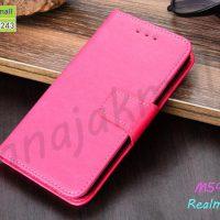 M5413-06 เคสฝาพับ Realme6 Pro สีชมพูเข้ม