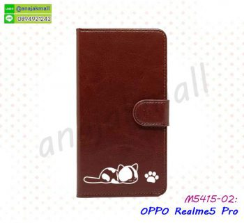 M5415-02 เคสฝาพับ OPPO Realme5 Pro ลายการ์ตูน สีน้ำตาล
