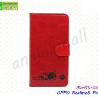 M5415-03 เคสฝาพับ OPPO Realme5 Pro ลายการ์ตูน สีแดง