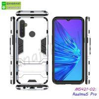 M5421-02 เคส Realme5 Pro กันกระแทก สีเงิน