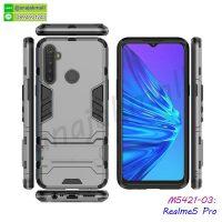 M5421-03 เคส Realme5 Pro กันกระแทก สีเทา