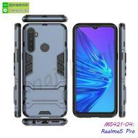 M5421-04 เคส Realme5 Pro กันกระแทก สีนาวี