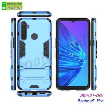 M5421-06 เคส Realme5 Pro กันกระแทก สีฟ้า