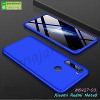 M5427-03 เคสประกบหัวท้ายไฮคลาส Xiaomi Redmi Note8 สีน้ำเงิน