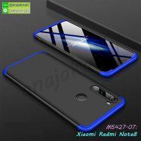 M5427-07 เคสประกบหัวท้ายไฮคลาส Xiaomi Redmi Note8 สีน้ำเงิน-ดำ