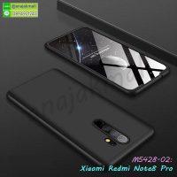 M5428-02 เคสประกบหัวท้ายไฮคลาส Xiaomi Redmi Note8 Pro สีดำ