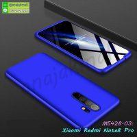 M5428-03 เคสประกบหัวท้ายไฮคลาส Xiaomi Redmi Note8 Pro สีน้ำเงิน