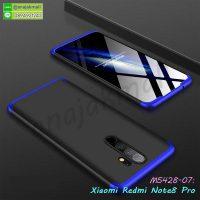 M5428-07 เคสประกบหัวท้ายไฮคลาส Xiaomi Redmi Note8 Pro สีน้ำเงิน-ดำ