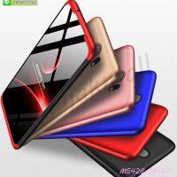M5428-01 เคสประกบหัวท้ายไฮคลาส Xiaomi Redmi Note8 Pro (เลือกสี)