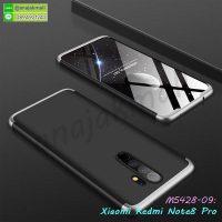 M5428-09 เคสประกบหัวท้ายไฮคลาส Xiaomi Redmi Note8 Pro สีเงิน-ดำ