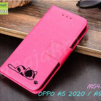 M5433-06 เคสฝาพับ OPPO A5 2020 / A9 2020 ลายแมว สีชมพู