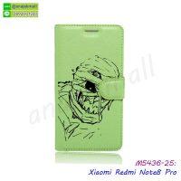 M5436-25 เคสฝาพับ Xiaomi Redmi Note8 Pro พิมพ์ลาย Mummy สีเขียว