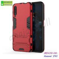 M5439-06 เคสกันกระแทก Huawei Y9S สีแดง