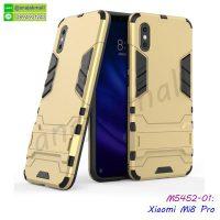 M5452-01 เคสโรบอทกันกระแทก Xiaomi Mi8 Pro สีทอง