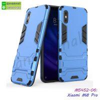 M5452-06 เคสโรบอทกันกระแทก Xiaomi Mi8 Pro สีฟ้า