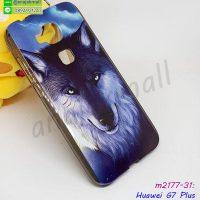 M2177-31 เคสยาง Huawei G7 Plus ลาย Wolf