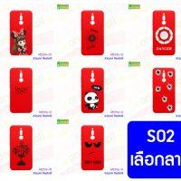 M5396-S02 เคส Xiaomi Redmi8 พิมพ์ลายการ์ตูน Set02 (เลือกลาย)