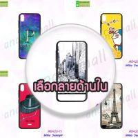 M5425 เคส Wiko Sunny4 พิมพ์ลายการ์ตูน (เลือกลาย)