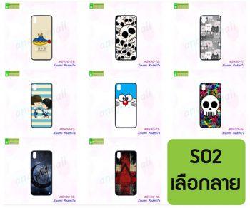 M5430-S02 เคส Xiaomi Redmi7a พิมพ์ลายการ์ตูน Set 2 (เลือกลาย)