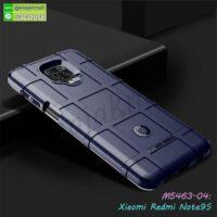 M5463-04 เคส Rugged กันกระแทก Xiaomi Redmi Note 9S สีน้ำเงิน