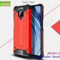 M5464-01 เคสกันกระแทก Xiaomi Redmi Note 9S สีแดง