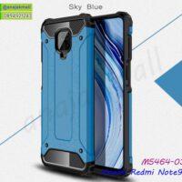 M5464-03 เคสกันกระแทก Xiaomi Redmi Note 9S สีฟ้า