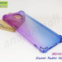 M5469-01 เคสยางกันกระแทก Xiaomi Redmi Note 9S สีม่วง-น้ำเงิน